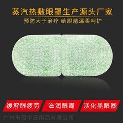 发热眼罩厂家-三森(在线咨询)泸州发热眼罩图片