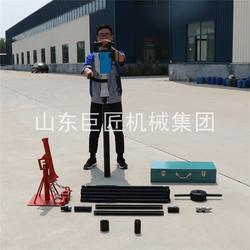 巨匠QTZ-3D电动取土钻机 单人手持式土壤取样工具无污染图片