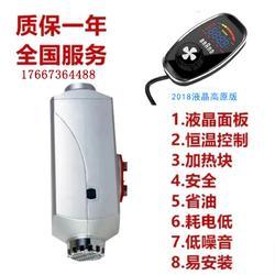 驻车暖风机24v货车专用柴油驻车空气加热器自动恒温控制图片