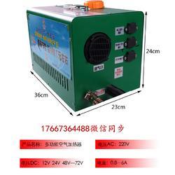 微型变频智能驻车空气加热器24v货车驻车加热器厂家图片