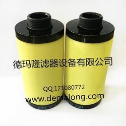 德玛隆 精密滤芯EMS250图片