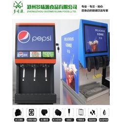 饮料机排名可乐机申请条件可乐机安装视频图片