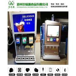 可乐机的工作原理-饮料机-果汁机是怎样的图片