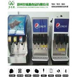 商用可乐机厂家-可乐糖浆-三阀可乐机图片