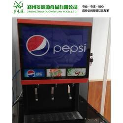 日百事可乐机厂家饮料机可乐糖浆图片