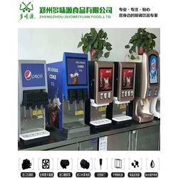 2019可乐冷饮机果汁机饮料机浓缩果汁图片