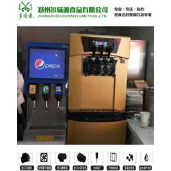 自助餐可樂機商用果汁機飲料機圖片