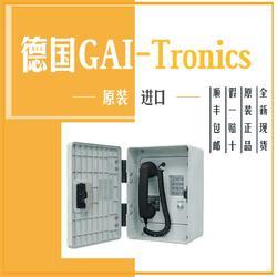 gai-tronics电话机350-001工业室外电话256-001价格