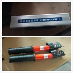 佳能式声光验电器 10kv铝盒装伸缩式自检功能验电器厂家供应商图片