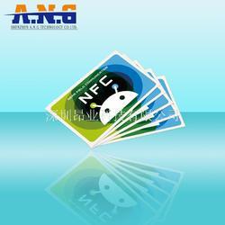ACR122U NFC读卡器 高频读卡器图片