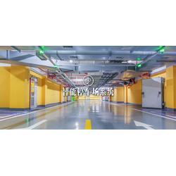 昂业科技智能停车场系统图片