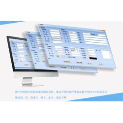 会员收费系统图片