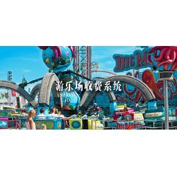昂业科技游乐场收费系统图片