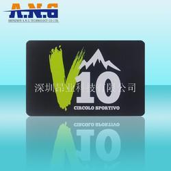 UHF卡 超高频复合卡 Alien H3卡图片