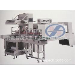 全自动袖口式包装机XBL-6030AH+XBS-6040E图片