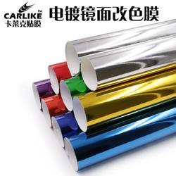 汽车电镀膜车身改色膜镜面膜银色铝膜手机笔记本装饰贴纸图片