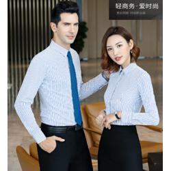 企業員工襯衫定制,夏季男女襯衫,修身商務正裝廠家定制圖片