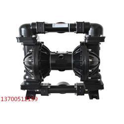 供应铝合金矿用气动隔膜泵 铝合金气动隔膜泵双吸排污泵图片