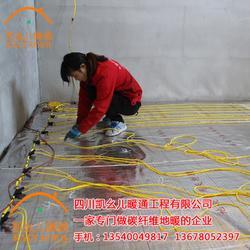 地暖安装公司_电地暖安装公司图片