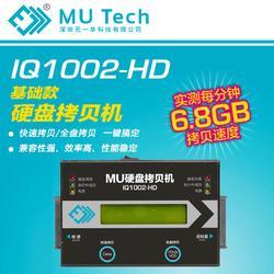 IQ1002一拖一高速硬盘拷贝机脱机一键快拷支持IDE/MSATA/NGFF互拷顺丰包邮图片