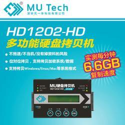 视频快速拷贝仪 高速硬盘拷贝机 系统备份机 硬盘对刻一拖一脱机快拷顺丰包邮图片
