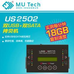 多功能智能硬盘闪存拷贝机双SATA双USB互拷双接口拷贝机纯底层位对位拷贝图片