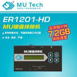 硬盘抹除机单口SATA/IDE数据快速专业销毁ER1201数据擦除机包邮图片