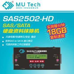 SAS2502服务器硬盘拷贝机SAS硬盘备份机克隆机对拷机销毁机图片