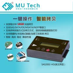 SAS硬盘拷贝机脱机快拷一拖一高速复制机克隆机包邮图片