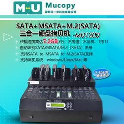 台湾MU工业级一拖十一批量硬盘拷贝机MU1200脱机对拷系统备份SATA MSATA NGFF 三合一智能讯号识别互拷图片