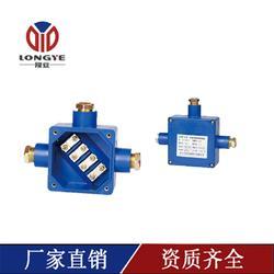 本安电路用接线盒防爆接线盒图片