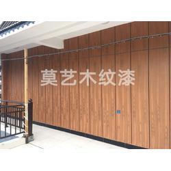 室内外装饰木纹漆图片