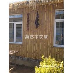 室内外墙面装饰木纹漆图片