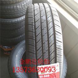 供应195/60R15 轿车轮胎 高质量舒适静音耐磨三包图片