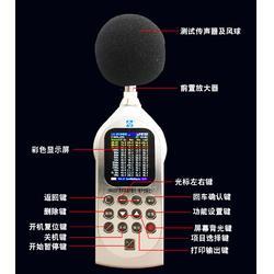 AWA5661型精密脉冲声级计图片