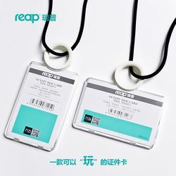 reap瑞普证件卡套挂绳/透明卡套吊绳图片
