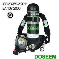 优质 船用DSBA6.8P 空气呼吸器图片