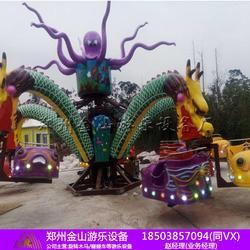 章鱼飞车现货  旋转大章鱼供应商 大型游乐设备