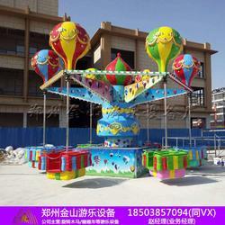桑巴气球供应商 桑巴气球 大型游乐设备图片