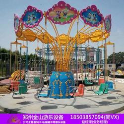 莲花飞椅多少钱,莲花飞椅厂家直销,儿童游乐设备图片
