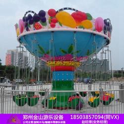 西瓜款旋转飞椅 水果飞椅多少钱一台图片
