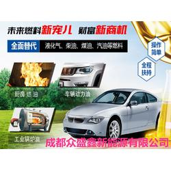 高能油配方、众盛鑫环保节能油(优质商家)图片