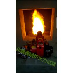 环保燃油-环保燃油技术配方图片