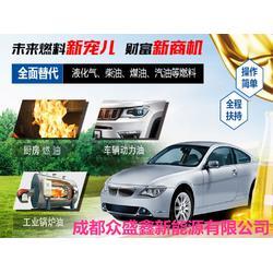众盛鑫生物醇油(在线咨询)生物醇油设备图片
