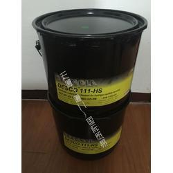 美国进口CHEMOLA 润滑油脂原厂销售图片