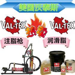 哪家的美国VAL-TEX沃泰斯高压阀门气动注脂泵QS-2200质量好图片