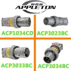 ACP3034BC原装阿普顿APPLETON ACP3033BC美国进口假一赔十图片