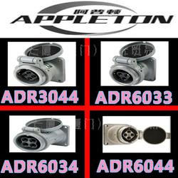 阿普顿APPLETON ADR3044 防尘防燃防爆插头插座ADR6033电源线批发