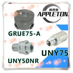 销售美国原厂防爆设备GRFX75阿普顿APPLETON EYM75防爆插头插座图片