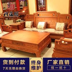 红木沙发规格 红木真皮沙发十件套 缅甸花梨木国色天香沙发组合图片